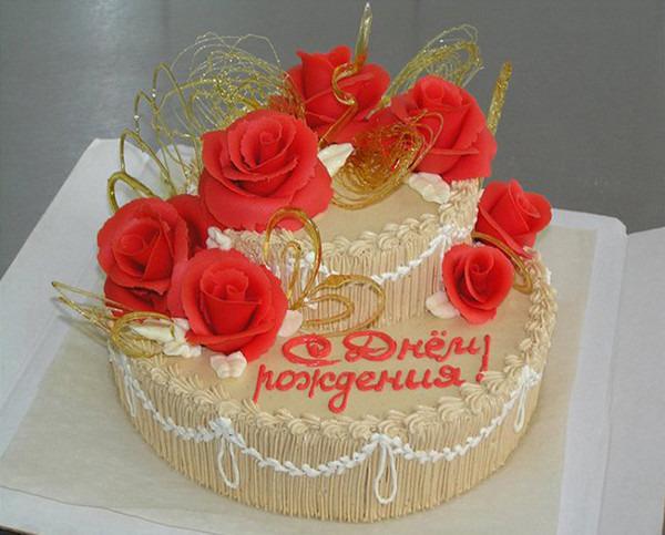 Открытка торт и женщина 244