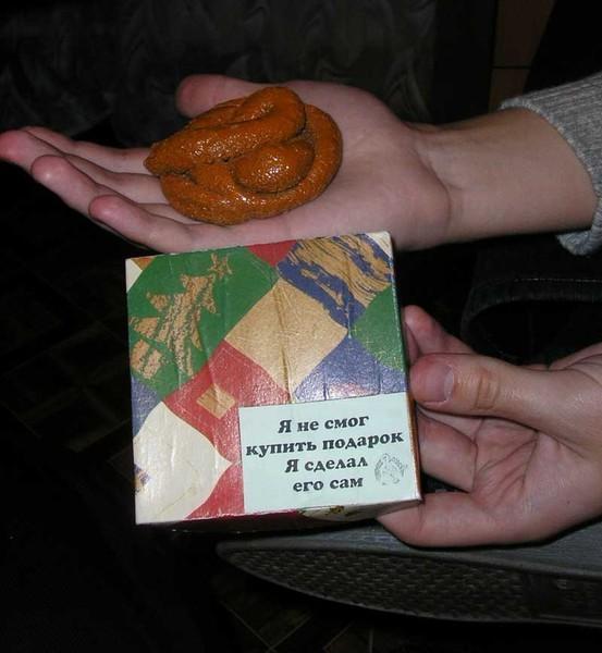 Подарки одноклассникам на день рождения своими руками