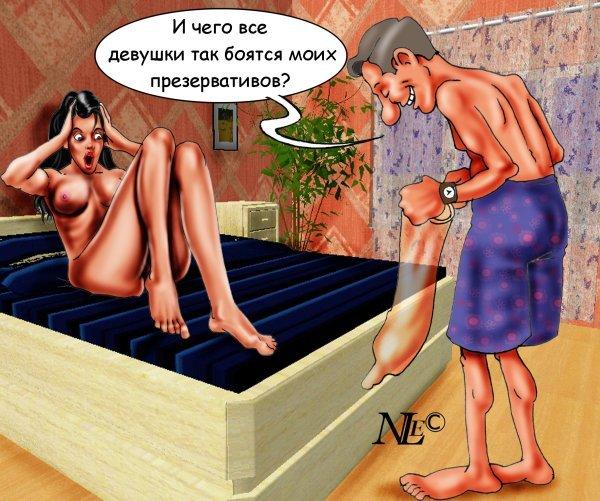 chati-gde-mozhno-zanyatsya-virtualnim-seksom