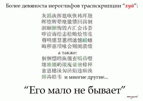 zatashil-v-postel-zhenshinu-porno