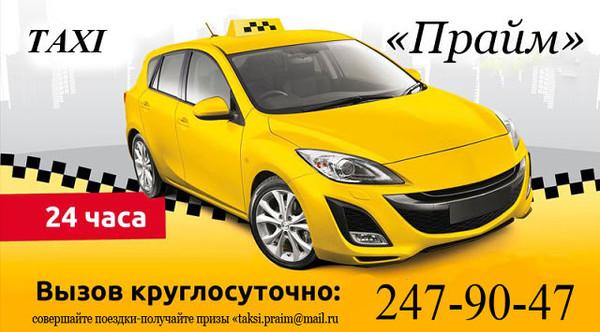 Визитки шаблоны своими руками бесплатно онлайн такси
