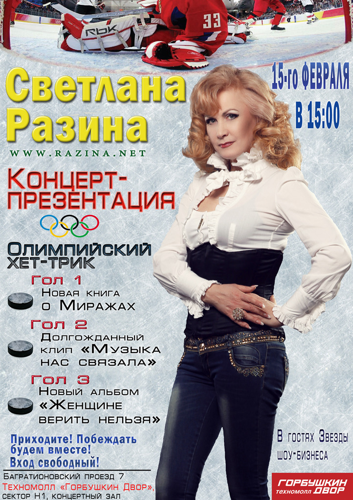 http://content.foto.my.mail.ru/mail/tanyabn/11/h-350.jpg