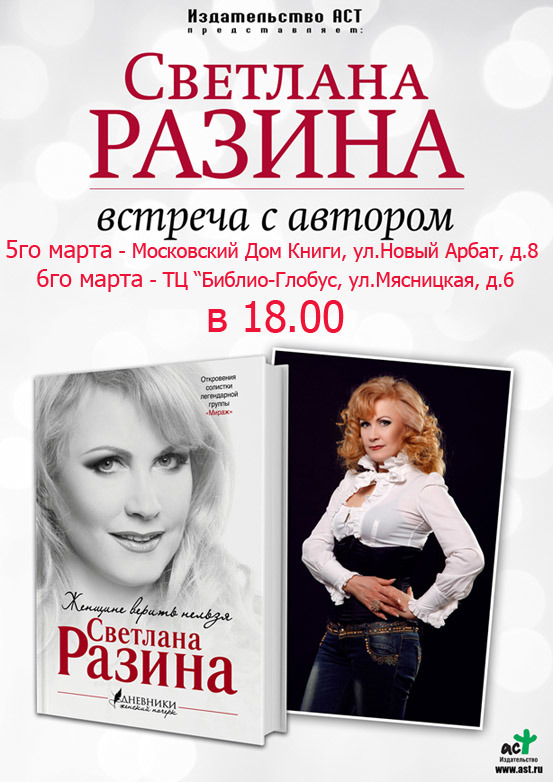 http://content.foto.my.mail.ru/mail/tanyabn/11/h-361.jpg