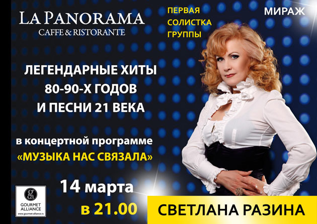 http://content.foto.my.mail.ru/mail/tanyabn/11/h-363.jpg