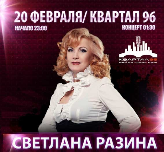 http://content.foto.my.mail.ru/mail/tanyabn/11/h-476.jpg