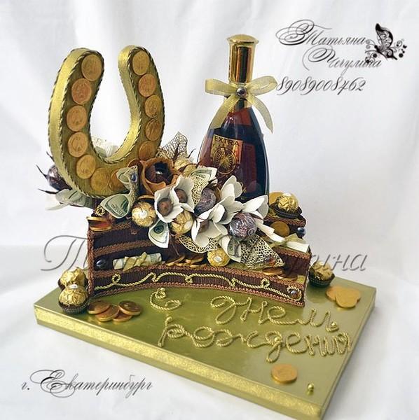 Красивые поздравления на свадьбу на татарском языке своими словами 72