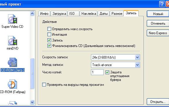 Как сделать установочный внешний диск windows 7 - ФоксТел-Юг