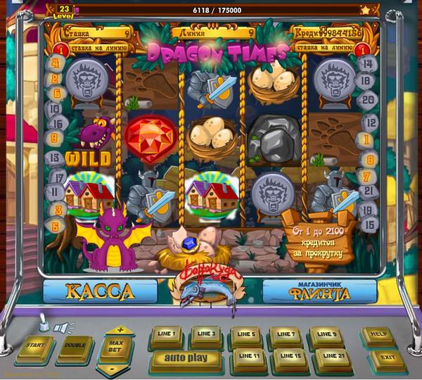 Игровые Автоматы В Лягушки