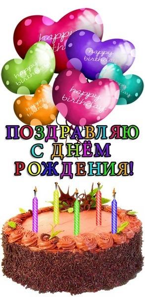 Красивое поздравление с днём рождения однокласснику
