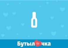 topuriya-keti-golaya-foto