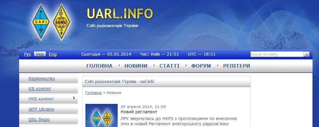 uarl.info