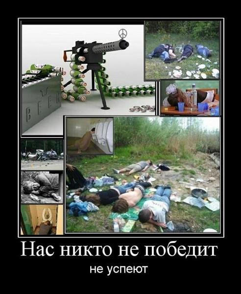 Сдаются или почему россия побеждает