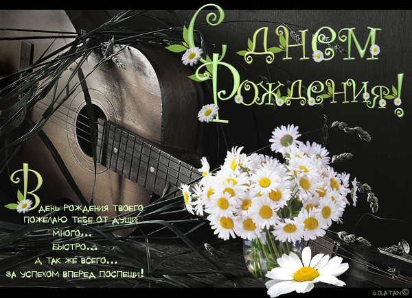http://content.foto.my.mail.ru/mail/vetta1406/_blogs/i-2442.jpg