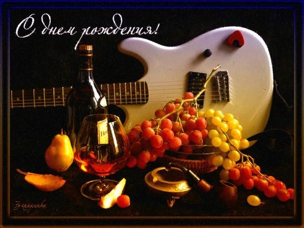 Открытки с гитарой с днём рождения мужчине