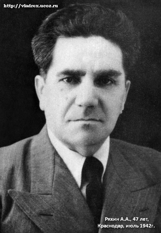 Ряхин А.А., 47 лет, Краснодар, июль 1942г.