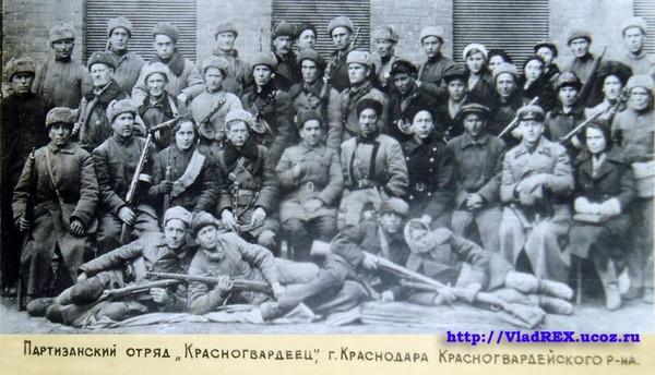"Партизанский отряд ""Красногвардеец"", в центре Ряхин А.А."