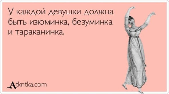 kazhdiy-den-devushka