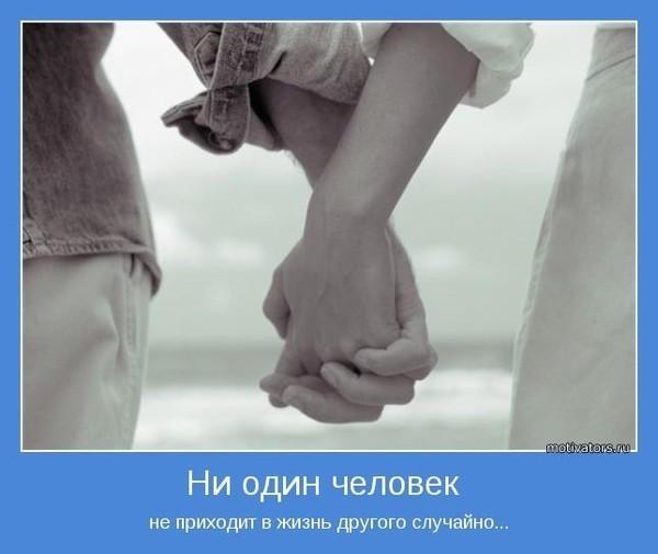 intimnoe-agentstvo-dlya-muzhchin-v-kostanae