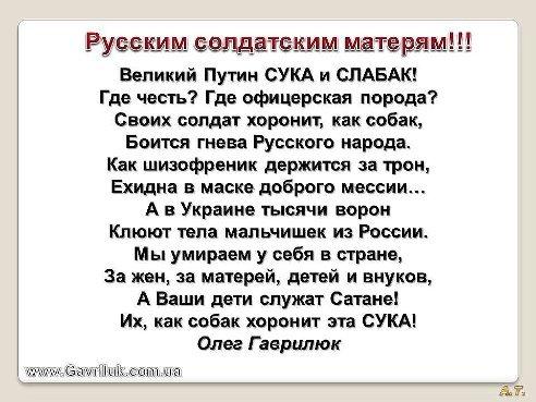 Беженцам из Крыма и Донбасса будут оплачивать жилье и коммуналку - Цензор.НЕТ 659