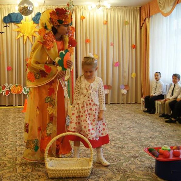 Наряд осени костюм на детский праздник организация детских праздников Алма-Атинская