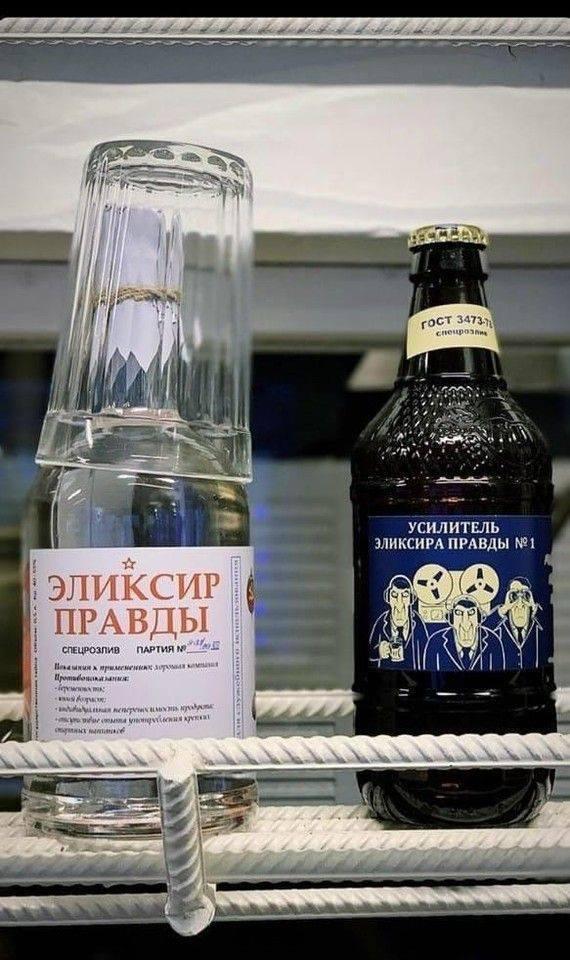 Водка с пивом - деньги не на ветер