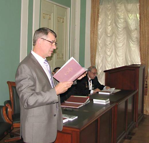 Васильев владимир николаевич член союза писателей