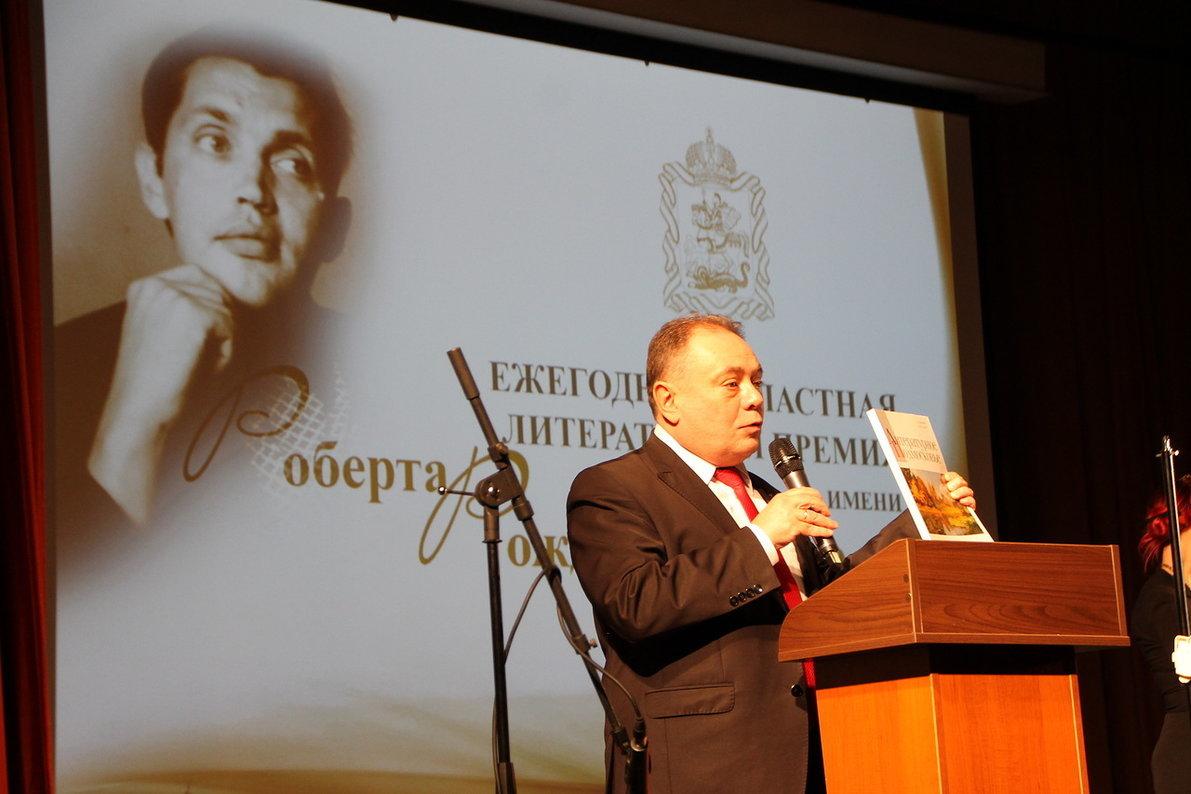Тишковский роман константинович поэт прозаик публицист член союза писателей россии