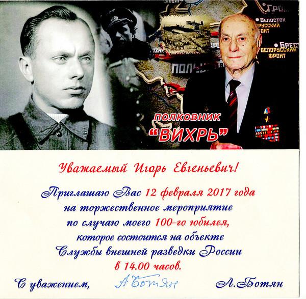 Копачёв, Виталий Валентинович