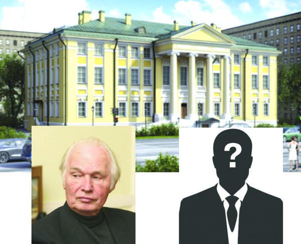 Владимир трусов член союза писателей