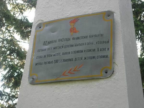 Порхов (Псковская область)