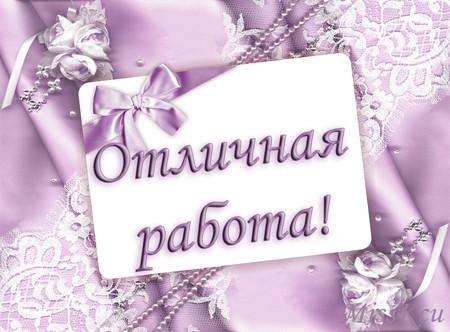 Спасибо ирина открытки красивые