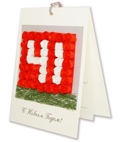 Днем, открытки для папы 36 лет