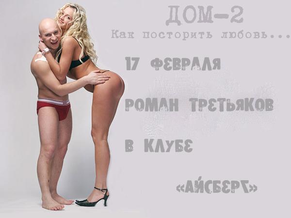 катится мир? Порно трансы бабы видео ты=))))) Это правильно
