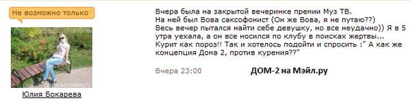 кузины http://content.foto.mail.ru/bk/peycheva/_blogs/i-4066.jpg