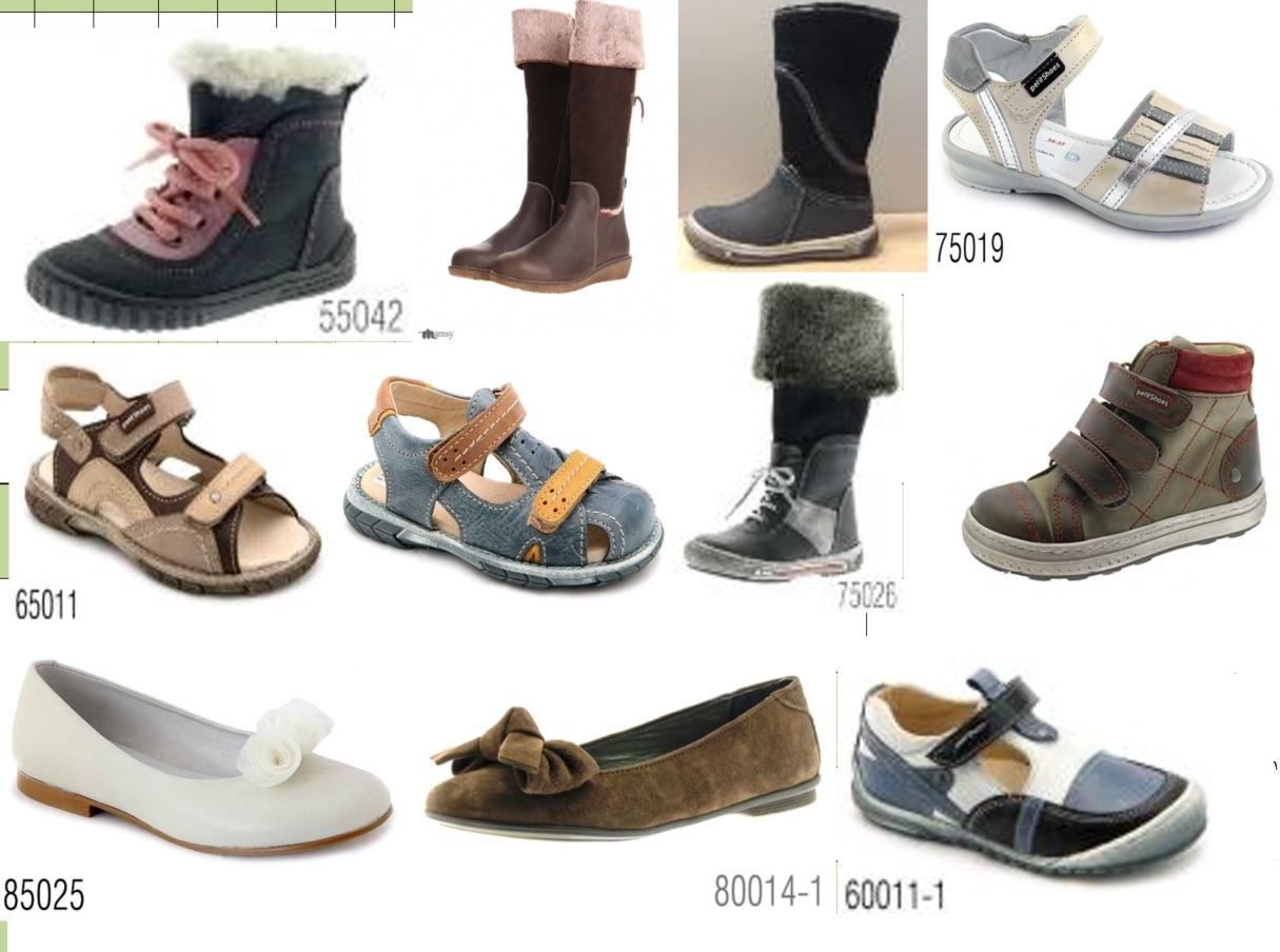 733062010 Испанская детская обувь Petit шуз 50% скидка - Обувь для детей