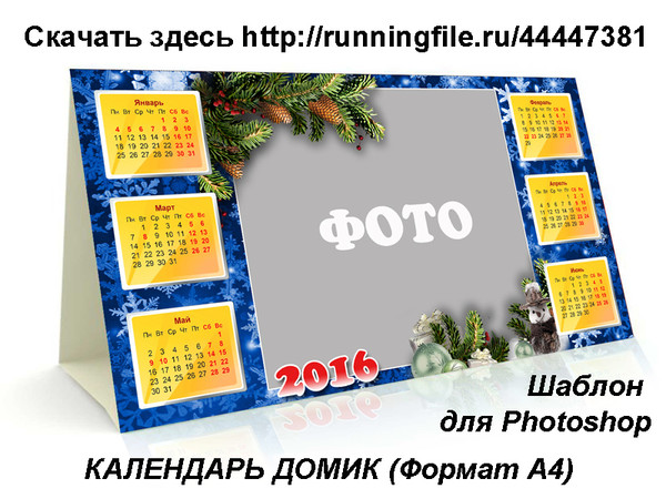 https://content.foto.my.mail.ru/bk/pu_shok/_blogs/i-656.jpg