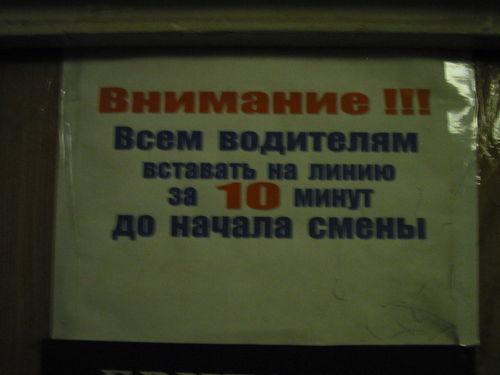i-90.jpg