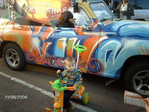 http://foto.mail.ru/bk/voenkniga/-/i-81.jpg