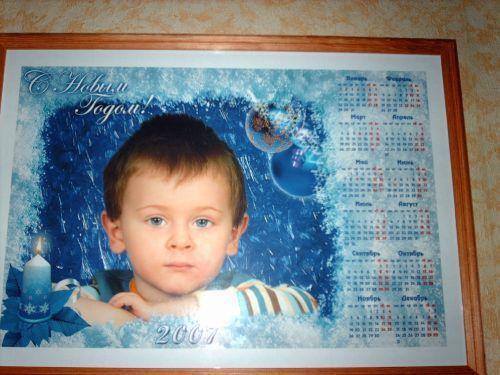 http://foto.mail.ru/bk/voenkniga/347/i-354.jpg