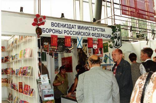 http://foto.mail.ru/bk/voenkniga/409/i-465.jpg