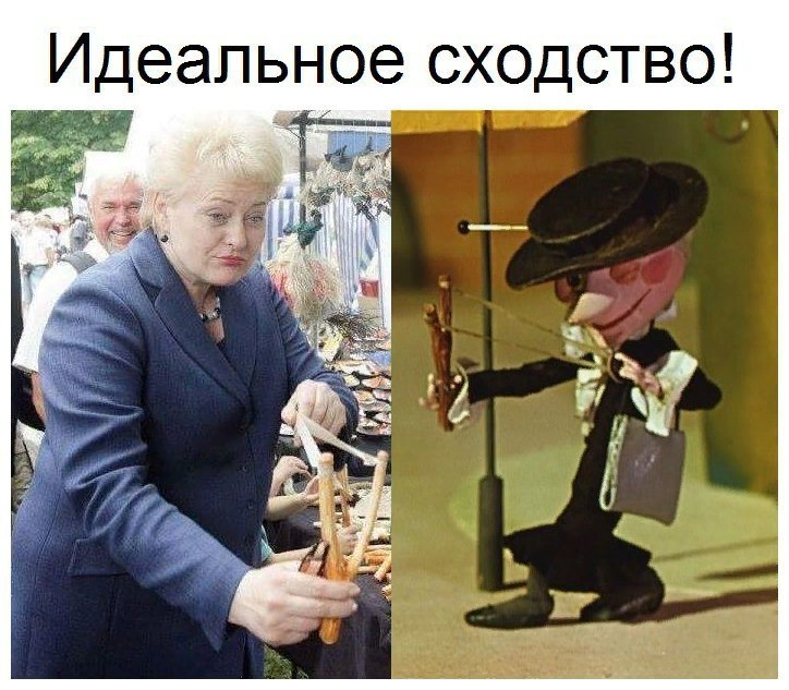https://content.foto.my.mail.ru/community/big_politics/_groupsphoto/h-127250.jpg