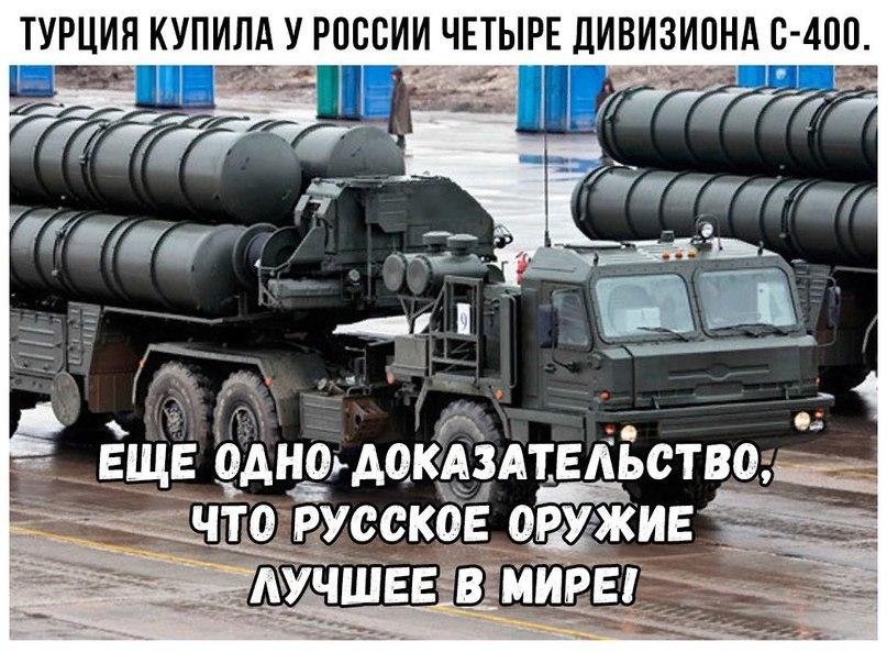 https://content.foto.my.mail.ru/community/big_politics/_groupsphoto/h-127617.jpg