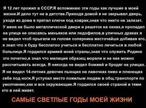 content.foto.my.mail.ru/community/big_politics/_groupsphoto/h-137393.jpg