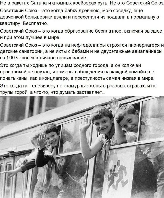 content.foto.my.mail.ru/community/big_politics/_groupsphoto/h-137565.jpg