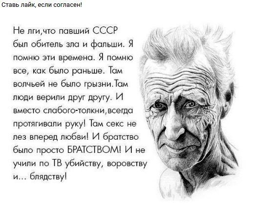 content.foto.my.mail.ru/community/big_politics/_groupsphoto/h-137973.jpg