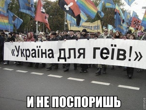 content.foto.my.mail.ru/community/big_politics/_groupsphoto/h-146149.jpg