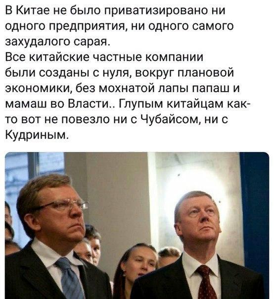 content.foto.my.mail.ru/community/big_politics/_groupsphoto/h-151511.jpg