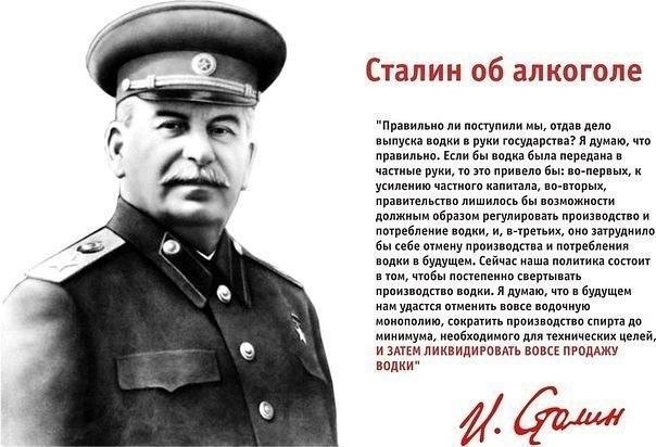 content.foto.my.mail.ru/community/big_politics/_groupsphoto/h-151935.jpg