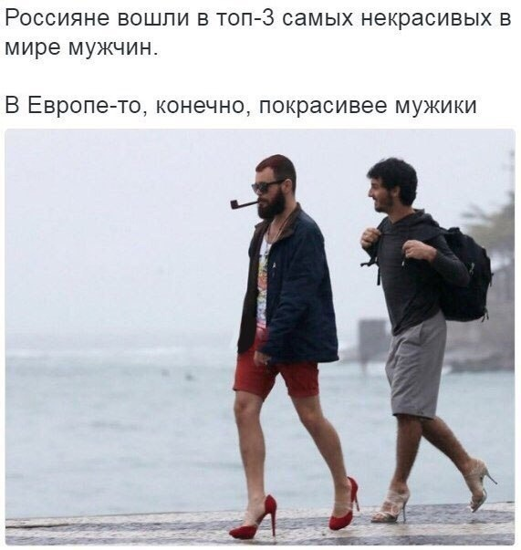 https://content.foto.my.mail.ru/community/big_politics/_groupsphoto/h-157271.jpg