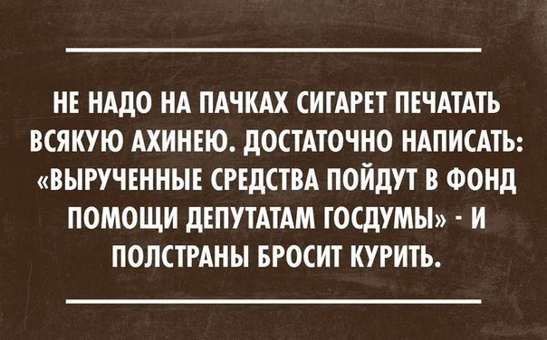 https://content.foto.my.mail.ru/community/born-in-ussr_/_groupsphoto/h-14166.jpg